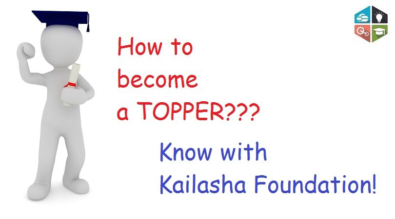 How to become a topper? How does it feel to be one?