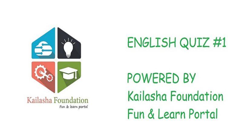 English Quiz #1