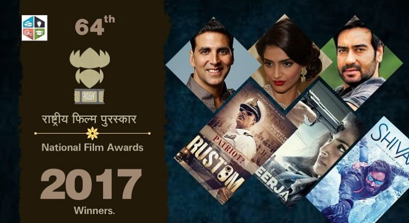 64th National Film Awards- Important for All competitive exams