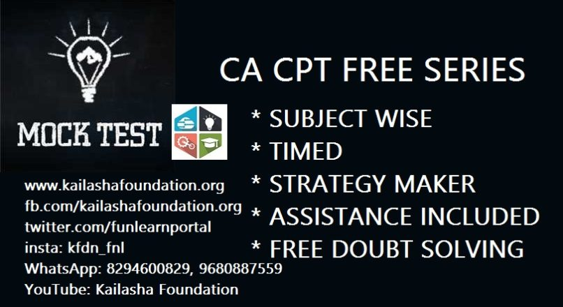 CA CPT MOCK TEST SERIES