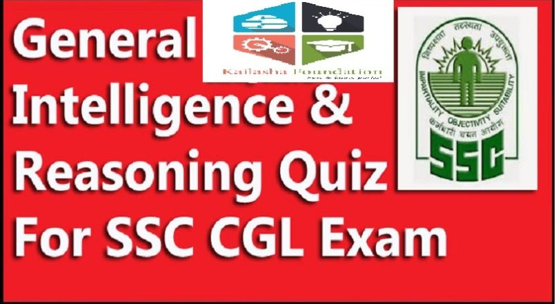 SSC General intelligence and Reasoning : 10 QUES. to boost your brain