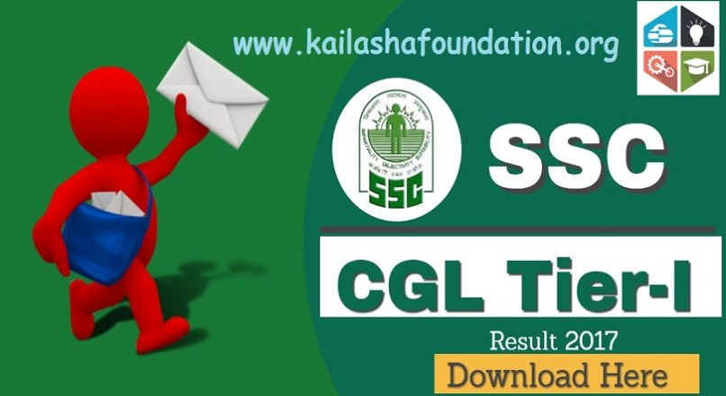 SSC CGL 2017 TIER I RESULT AND CUTOFF DECLARED – CLICK HERE