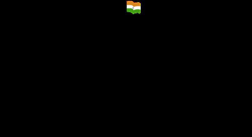 भारत का बहत्तरवाँ स्वाधीनता दिवस