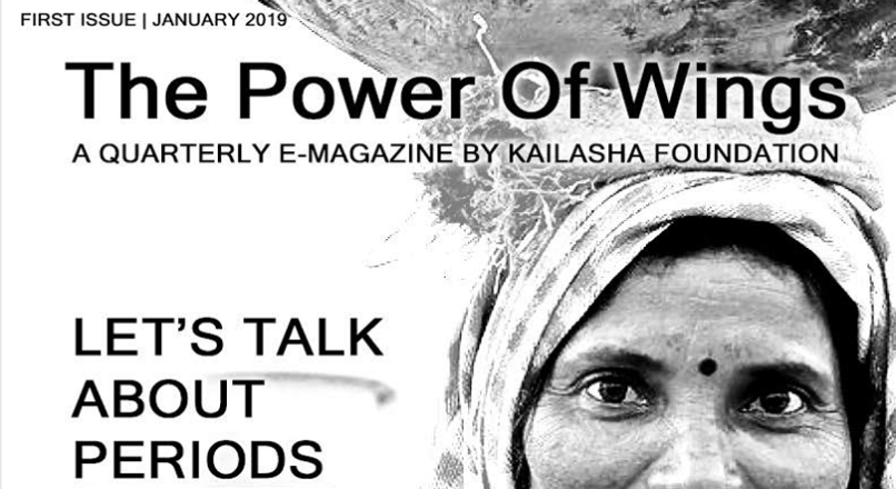 The Power Of Wings – First Issue | Quarterly eMagazine
